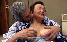 小笠原祐子が旦那といちゃいちゃ…夫71歳、妻83歳の超高齢夫婦が淫れる完熟交尾!